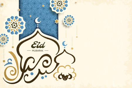 Eid Mubarak Kalligraphie-Designkarte mit Zwiebelkuppel und Schafform auf beigem Hintergrund