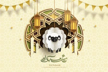 Diseño de Eid Mubarak con lindas ovejas colgando en el aire, fondo circular decorativo en estilo de arte de papel Ilustración de vector