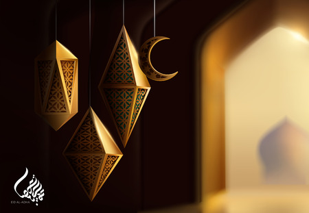 Eid Al-Adha calligraphy design with carved lanterns on bokeh arch interior background, 3d illustration
