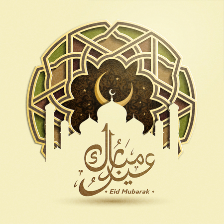 Eid Mubarak design with decorative circular background and mosque in paper art style Ilustração