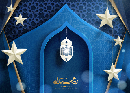 Diseño de caligrafía de Eid Mubarak con hermosas estrellas colgantes y linterna sobre fondo arabesco, estilo de arte en papel