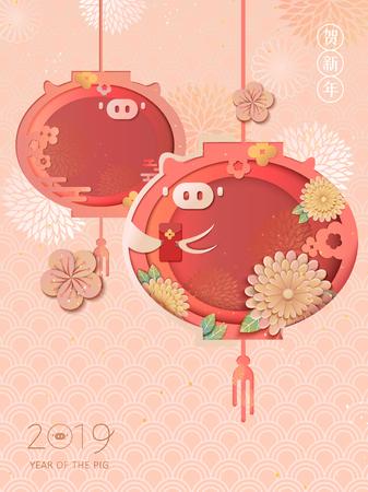 Frohes chinesisches Neujahrsplakat mit reizendem Schweinelaternen- und Chrysanthemendesign im Papierkunststil, Neujahrswünsche auf Chinesisch