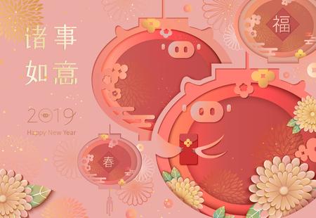 Felice anno nuovo cinese con un delizioso design a lanterna salvadanaio in stile art paper, auguro che tutto vada bene, fortuna e primavera in parole cinesi