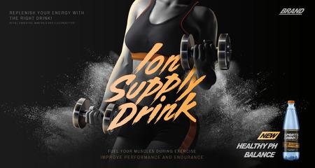 Annunci di bevande sportive con una donna di forma fisica che solleva pesi sullo sfondo, esplodendo effetto polvere nell'illustrazione 3d Vettoriali