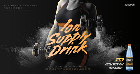 Sports drink ads with a fitness woman lifting weights background, exploding powder effect in 3d illustration 免版税图像 - 109215849