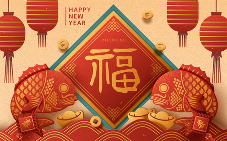 Happy new year design with jumping fish in paper art style, Fortune word written in Chinese character on spring couplet