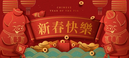 Year of the pig banner design with cute piggy greeting to each other in paper art style, Happy new year, spring and fortune written in Chinese words on spring couplets Archivio Fotografico - 110980276
