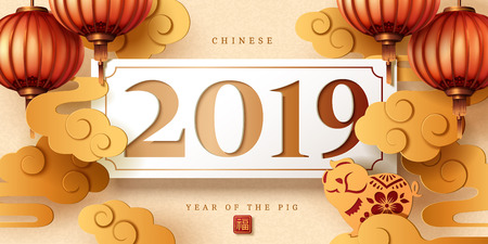 Year of the pig paper art style greeting design with lanterns and golden clouds, fortune in Chinese word on lower part