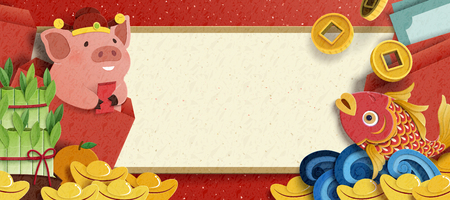 Paper art Chinese new year design with piggy and fish hiding behind gold ingots, copy space for design uses Illustration