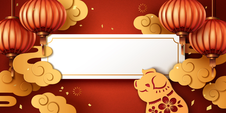 Year of the pig paper art style greeting design with lanterns and golden clouds, cute piggy and blank roll for design uses Standard-Bild - 110980279