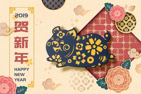 Frohes neues Jahr mit Schweinchen und Pfingstrose im Papierkunststil, wünschen Ihnen ein frohes neues Jahr in vereinfachter chinesischer Schrift auf der linken Seite