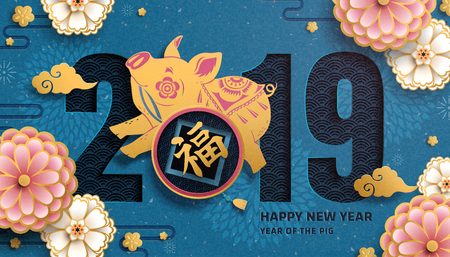 Year of the pig design with zodiac piggy and peony in paper art style, fortune word written in Chinese character