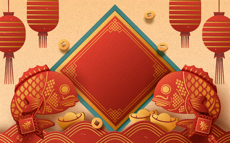 Happy new year design with jumping fish in paper art style, blank spring couplets for design