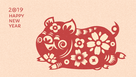 Cute piggy in Chinese paper art style for new year design