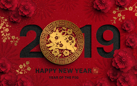 Chinese new year design with piggy and plum flowers in paper art style, Year of the pig written in Chinese character Standard-Bild - 110980392