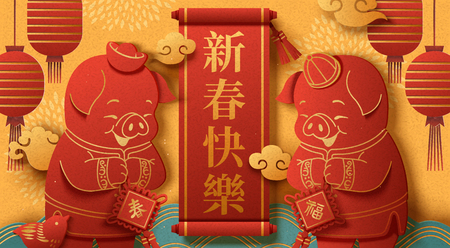 Year of the pig poster design with cute piggy greeting to each other in paper art style, Happy new year, spring and fortune written in Chinese words on spring couplets Illustration