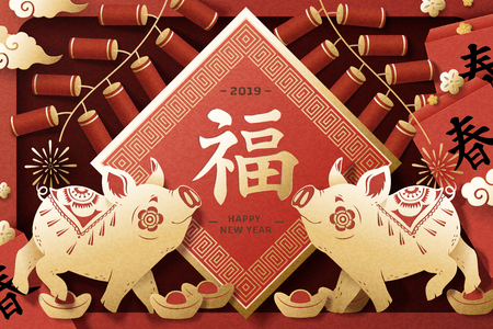Happy new year design with piggy and gold ingot in paper art style, Fortune and Spring word written in Chinese character on spring couplet and red envelope Illustration