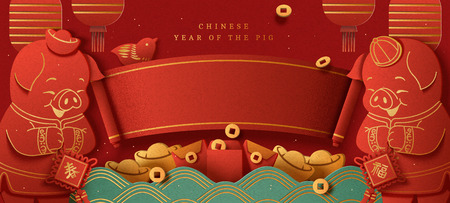 Year of the pig poster design with cute piggy greeting to each other in paper art style, blank spring couplets for design