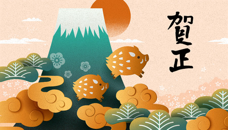 Good wishes written in Japan calligraphy words for the Japanese new year, paper art style boar and fuji mountain
