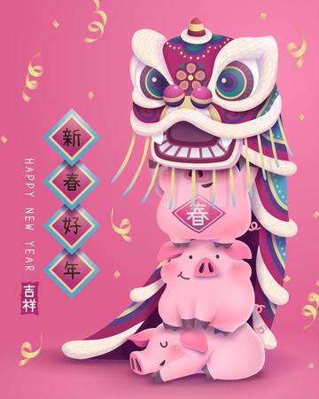 Año nuevo chino con cerdos rosados regordetes realizando la danza del león, bienvenida a la primavera y buena fortuna escrito en caracteres chinos Ilustración de vector