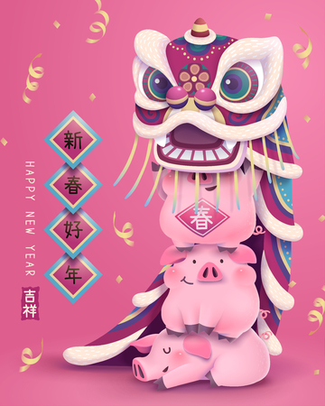 Chinese new year with chubby pink pigs performing lion dance, welcome spring and good fortune written in Chinese characters