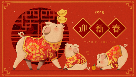 Welcome spring words written in Chinese character on spring couplet with lovely paper art piggy family, Chinese new year banner Illustration