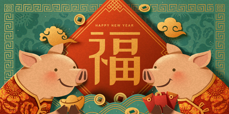 Fortune word written in Chinese character on spring couplet with lovely paper art piggy greeting each other, Chinese new year banner