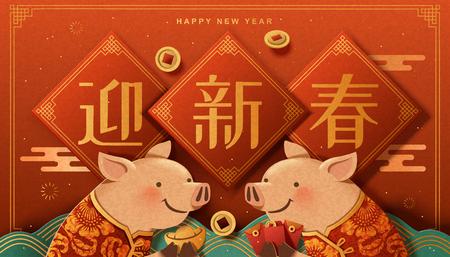 Palabras de bienvenida a la primavera escritas en caracteres chinos en el pareado de primavera con un hermoso arte de papel de cerdito saludándonos, banner de año nuevo chino
