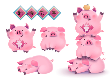 Chubby pink pigs with Happy new year and spring words written in Chinese characters on spring couplet, cute collection on white background