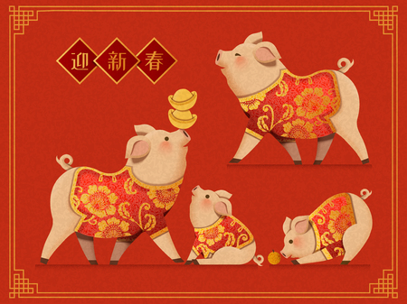 Lovely piggy wearing Chinese traditional clothes with gold ingot in paper art