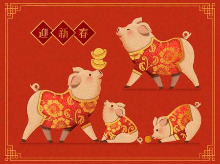 Precioso cerdito vistiendo ropas tradicionales chinas con lingotes de oro en arte de papel Ilustración de vector
