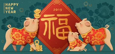Fortune word written in Chinese character on spring couplet with lovely paper art piggy which are wearing traditional clothes, Chinese new year banner Illustration
