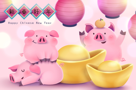 Chinese new year with chubby pigs and gold ingot, welcome spring written in Chinese characters on glittering pink background
