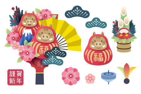 Japanese new year with daruma and kadomatsu, Happy new year and fortune written in Japan characters on doll and lower left