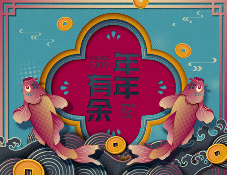 Chinese new year with koi carps and golden coins decorations in paper art style, Wish you a bounty year written in Hanzi