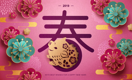 Elegant Spring festival greeting card with paper plum flowers and golden piggy jumping out of the word, spring written in Hanzi in fuchsia tone Иллюстрация