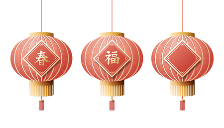 Traditional red lanterns hanging in the air with spring and fortune words written in Hanzi on the spring couplets
