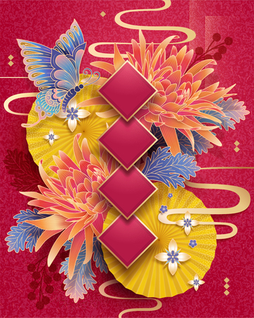 Lunar new year chrysanthemum and butterfly decorations poster with blank spring couplets