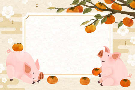 Lovely cute piggy with permission fruit background