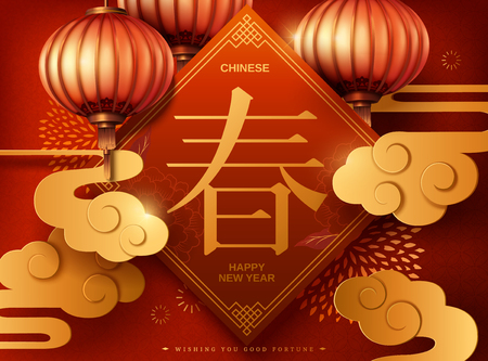 Lunar year poster design with spring word written in Chinese characters, hanging red lanterns and golden cloud decorations