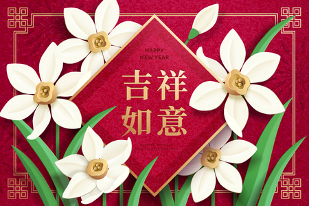 Wish you good fortune words written in Hanzi on spring couplet with paper art narcissus on red background