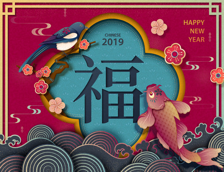 Chinese new year design with koi carps and pica pica in paper art style, fortune word written in Hanzi