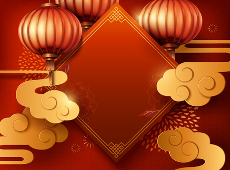 Graceful lunar new year background with spring couplet and hanging lanterns Illusztráció