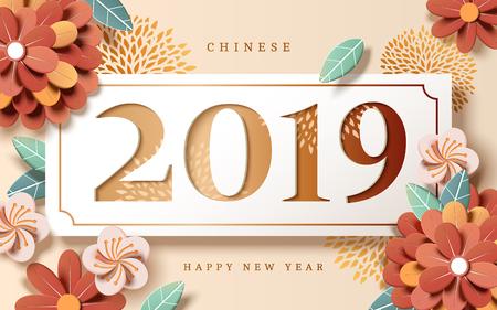 Elegant floral paper art new year design