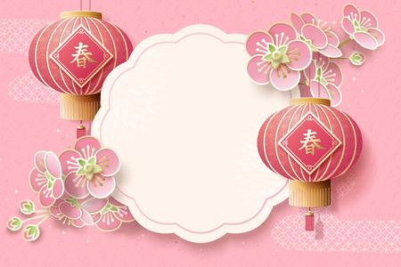 Neujahrsplakat mit Sakura und roten Laternen, Frühlingswörter in Hanzi auf den Dekorationen geschrieben, rosa Hintergrund