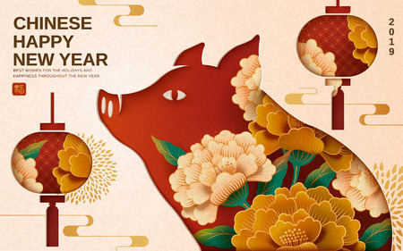 Chinese new year design with peony flowers within piggy and lanterns, fortune word written in Hanzi