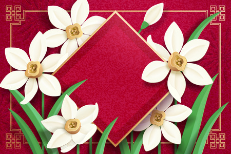 Blank spring couplet with paper art narcissus on red background Standard-Bild - 113102272