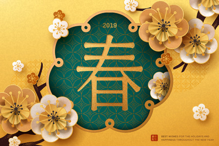 Elegant Spring festival greeting card with plum flowers, spring word written in Hanzi on golden color background