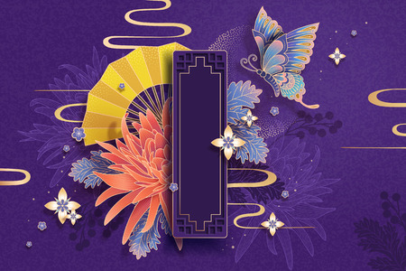 Lunar new year chrysanthemum and butterfly decorations purple tone poster with blank spring couplets Vectores