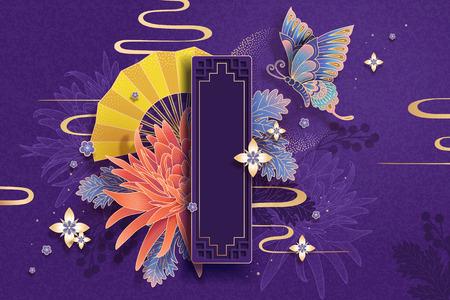 Nuovo anno lunare crisantemo e decorazioni a farfalla poster tono viola con distici primaverili vuoti Vettoriali